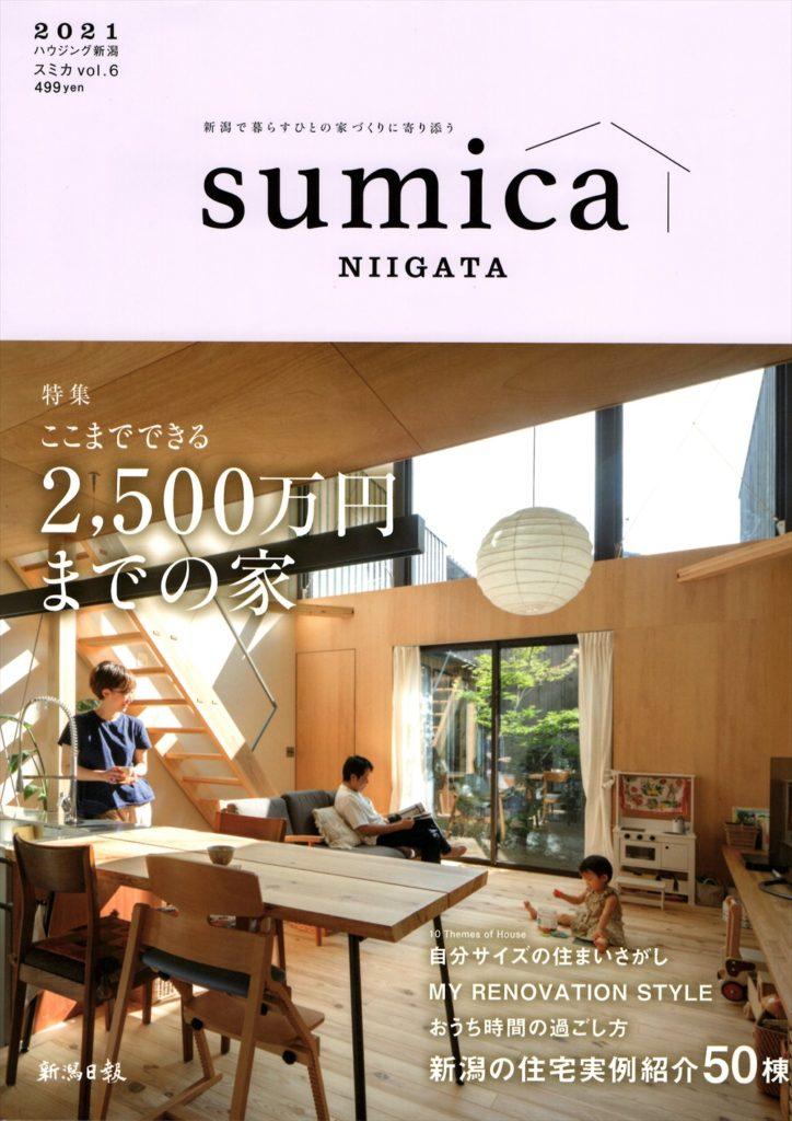 sumica_hyoshi